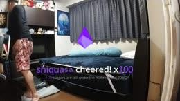 Dangerous bed