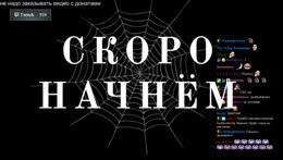 Ведьмак школы Павука