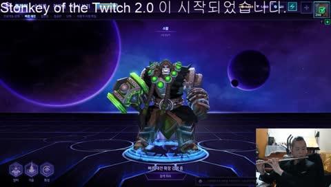 폭풍의 영웅들 - 브락시스 항전 (스타크래프트 1 테란 테마)