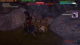 Пещера рычания