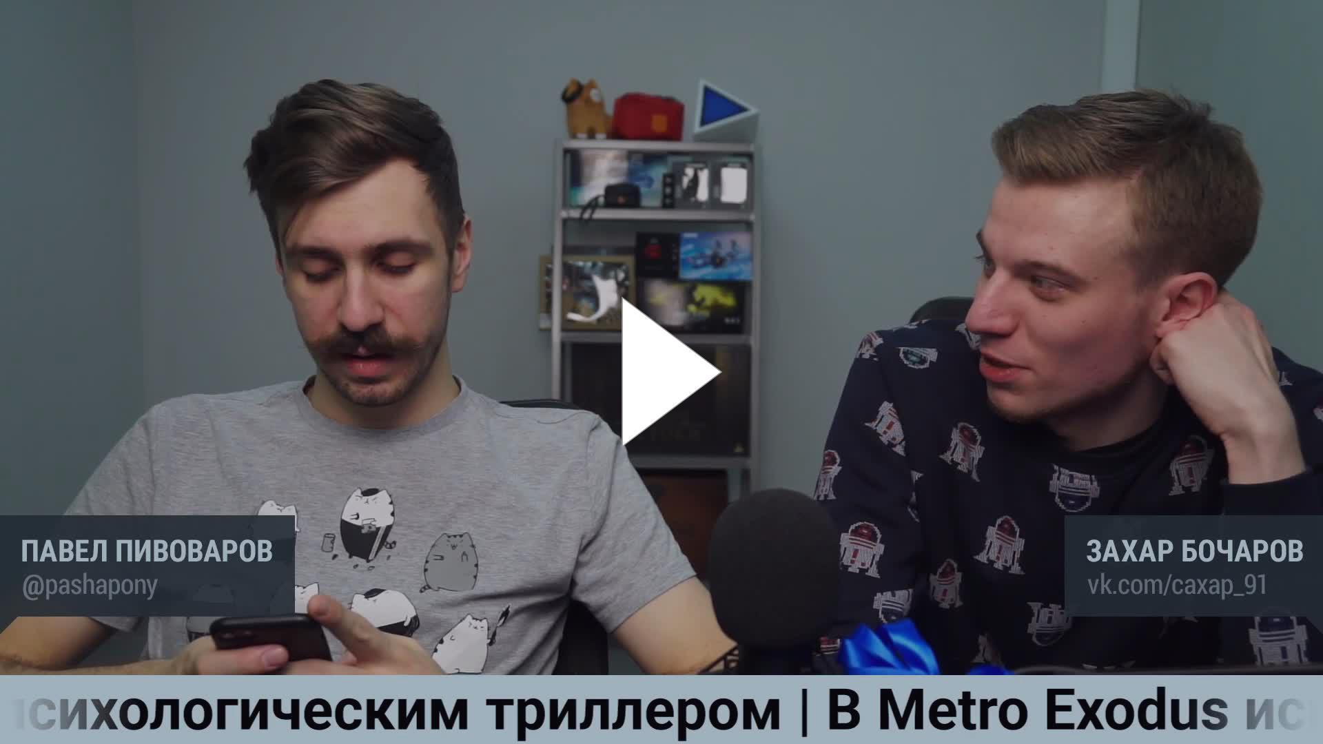 po-trahayte-menya-video