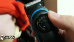 Hyub shave