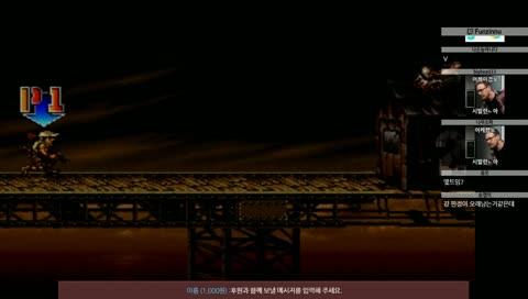 상특) 슬러그 안탐
