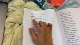 Singing「斑馬, 斑馬」(xup0326's lyrics book)