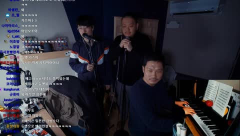 채팅듀엣송