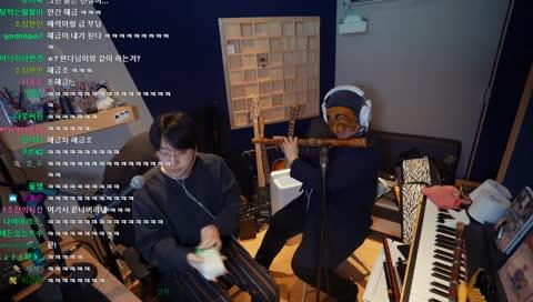 전통악기 합주(조선바드,요들장인)