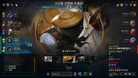 공혁준 다이아방
