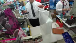 douche cashier