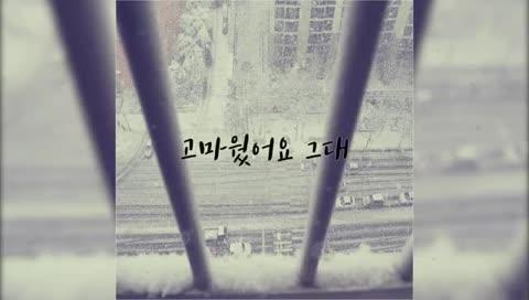 류기행 신곡 하이라이트부분