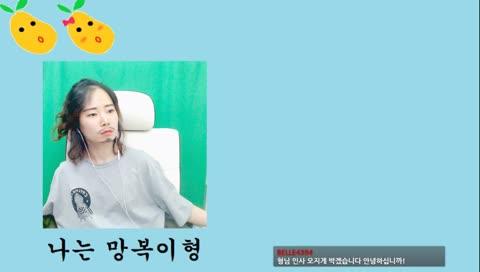 40살 아재가 젤 좋아하는 아이돌 SES