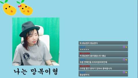 대박!!! 류승범 트위시 입성!!!!!