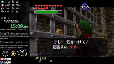 Top The Legend of Zelda: Ocarina of Time Clips