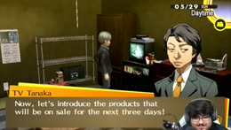 There's only 3 persona games