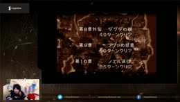 『95って将棋じゃないんだからよ〜』と上田晋也ばりの例えぶっこみをするウメハラ(かわいい)