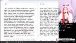 Korean Tanner Strikes Again Part 2