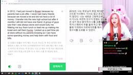 Korean Tanner Strikes Again Part 1