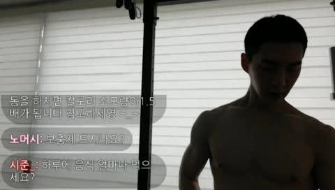 밴쯔님 몸매