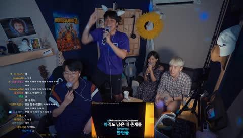 [오킹/와나나/조매력/미모] 대환장파티