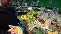 Banana Army!