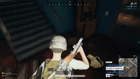 문 열었더니 뭐라고?