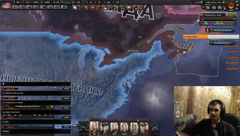 Hearts of Iron IV Game Trending 30d RU | Twitch Clips