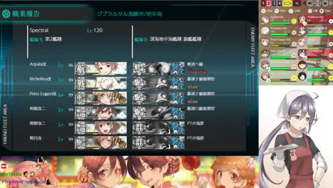 There's no Naka on S rank (see chat again)