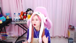 Korean Streamer want marry