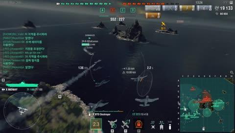 워쉽 world of warship Asia server
