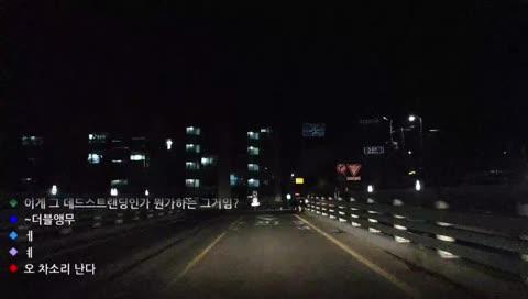 도로위의 회전목마
