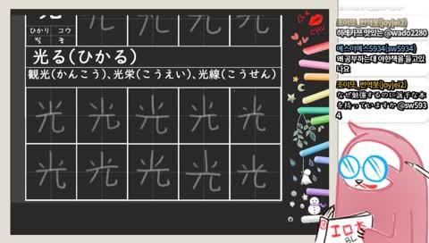 일본어주의】공부하는데 왜 야한책을 들고있어요?