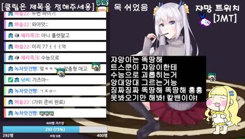 수능 응원 애교