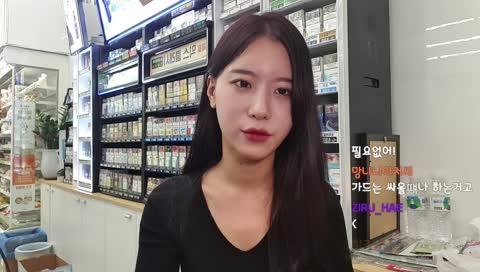 채팅으로 성희롱(?)하는 트수