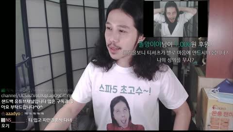 본인 얼굴이 들어간 티셔츠를 트수에게 선물받고
