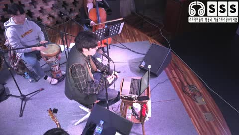 Old town road Jam 종겜스, 첼로, 일렉, 피아노, 잼배 즉흥연주