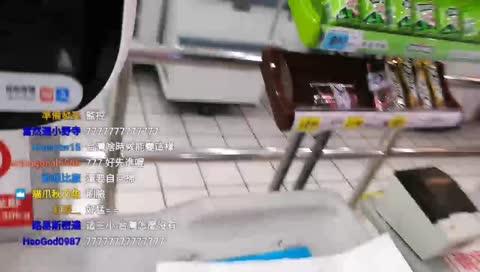 中國主播在大潤發體驗用刷臉系統結賬