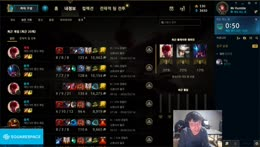 Rush%5C%27s+thoughts+on+LS%5C%27s+claim+about+Elise+and+Lee+being+bad