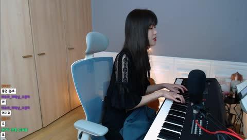 안예은 - 홍연 커버...?