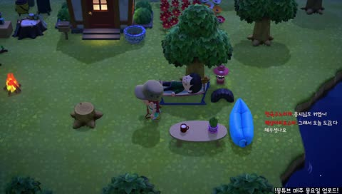 (모동숲) 자는 트수 때리는 스트리머