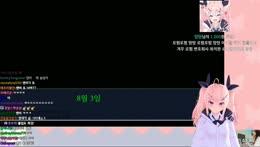 실시간 더빙 #2
