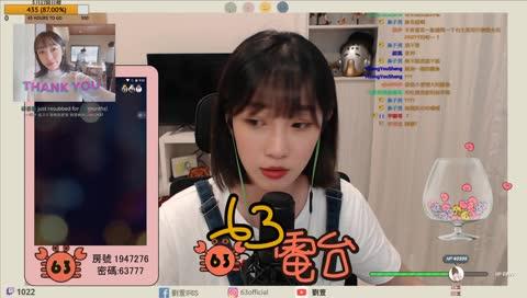 劉萱對邵番薯說愛你