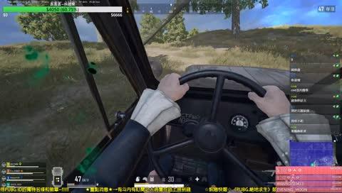 這車你敢坐???