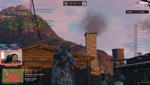 Хил во время боя