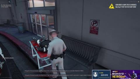Бргс буянит в больнице