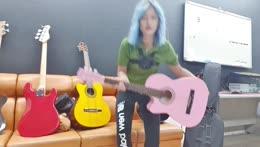 Ming's Pink Guitar