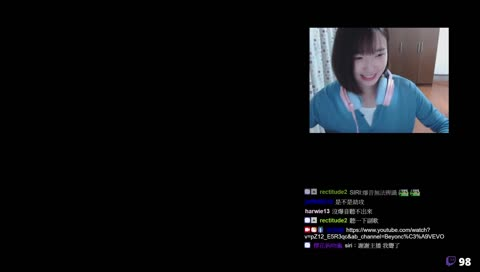 台灣林明禎問 siri 我是最漂亮的嗎?  siri :.....