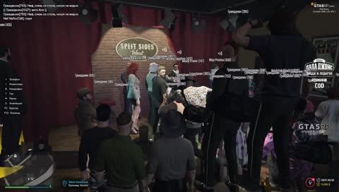 Хован затыкает толпу