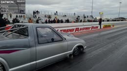 Larry Larson fast pass