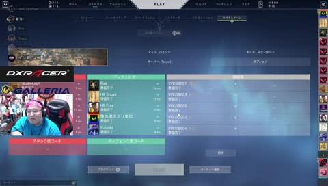 通訳恭一郎2 - Twitch