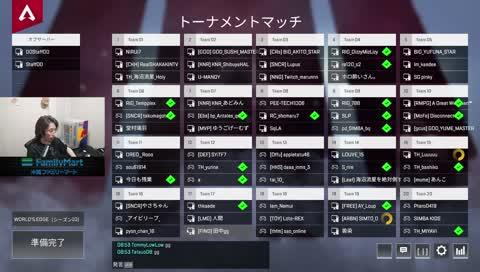 ホンモノ - Twitch
