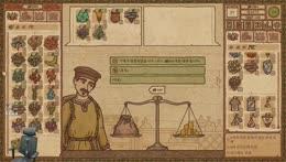 수요일 Potion Craft: Alchemist Simulator